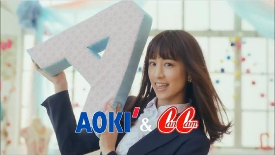 AOKI&CanCam01.JPG