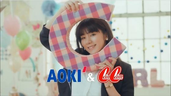 AOKI&CanCam04.JPG
