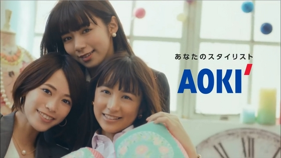 AOKI&CanCam18.JPG