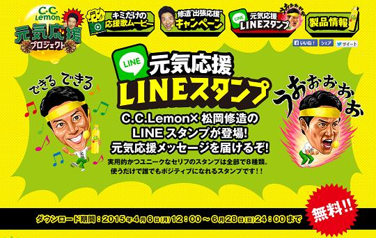 C.C.lemon3.png