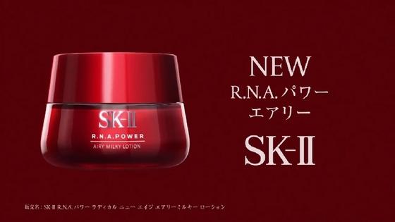 SK-II21.JPG