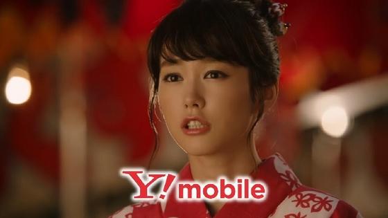 Y!mobile23.JPG