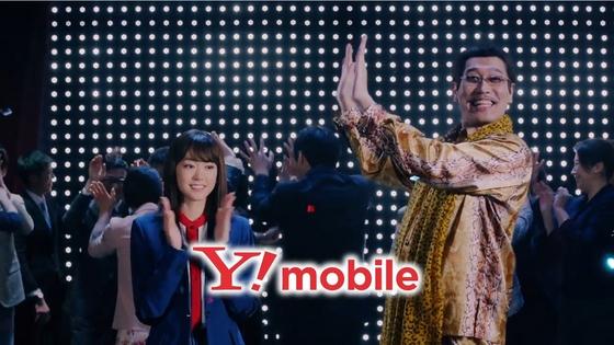 Y!mobile37.JPG