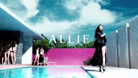 allie02.JPG