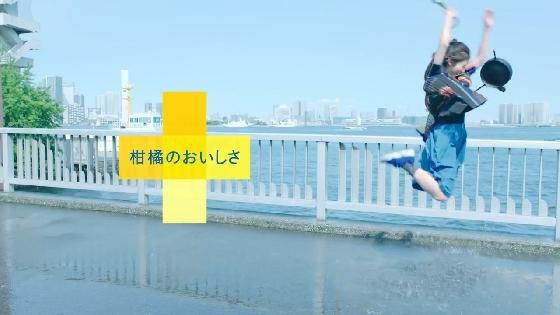 aquarius-water08.JPG