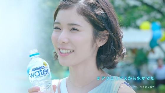 aquarius-water15.JPG