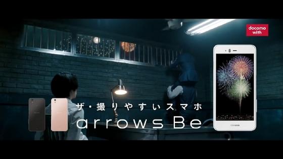 arrows22.JPG