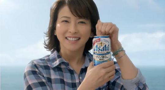 森高千里 ビール