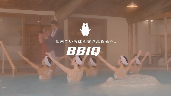 bbiq25.JPG