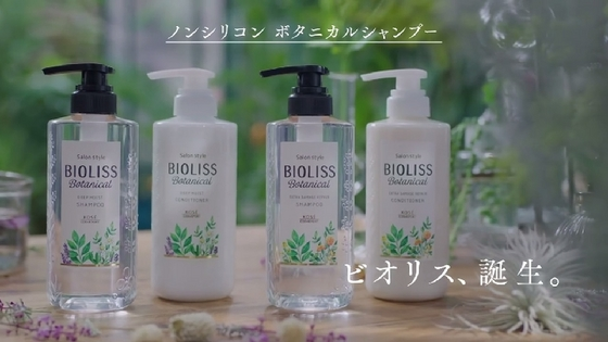 bioliss18.JPG
