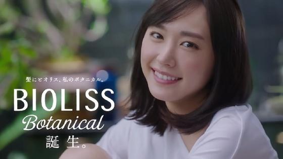 bioliss20.JPG