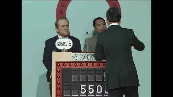 boss09.JPG