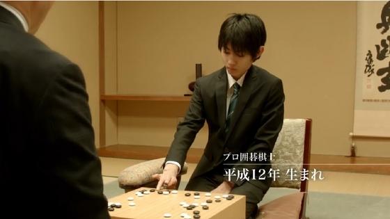 boss11.JPG