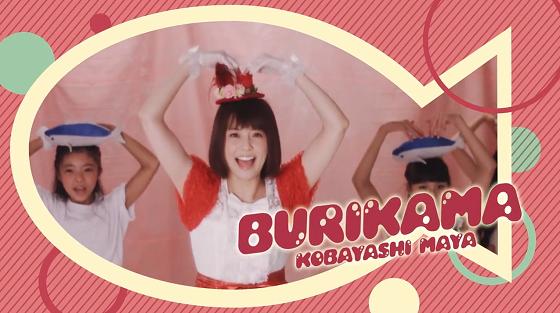burikama25.png