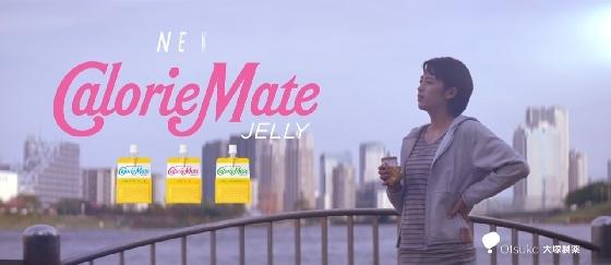 caloriemate_jelly13.JPG