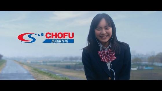 chofu22.JPG