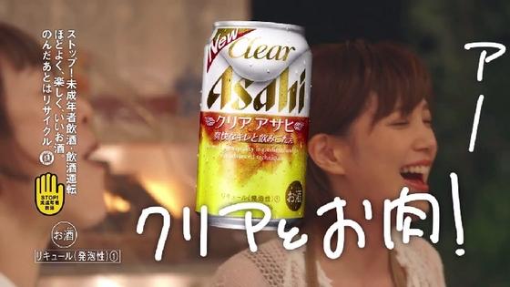 clear13.JPG