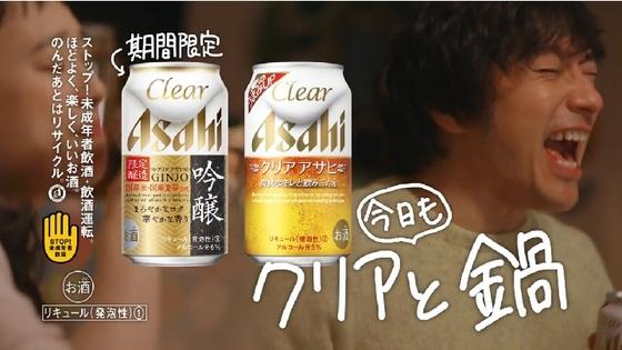 clear17.JPG