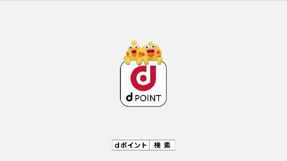 dpoint09.JPG