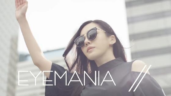 eyemania01.JPG