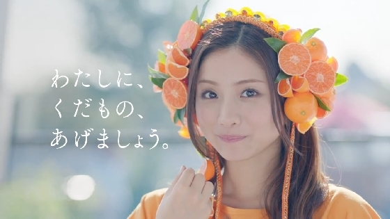 fruits_gummi16.JPG