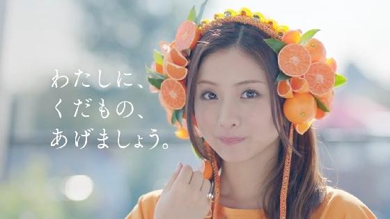 fruits_gummi18.JPG