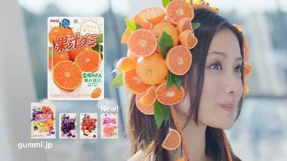 fruits_gummi21.JPG