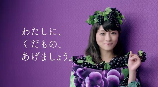 image_fruitsgummi6