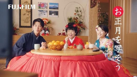 fujifilm01.JPG