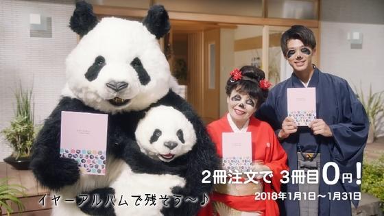 fujifilm19.JPG
