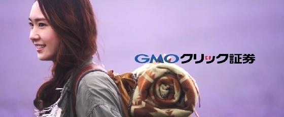 gmo14.JPG