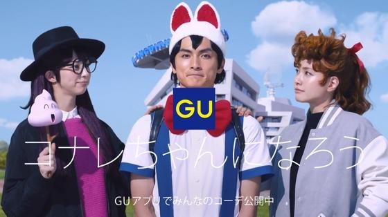 image_gu-japan13
