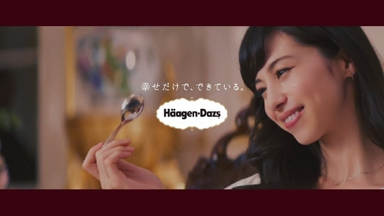 haagen-dazs29.JPG