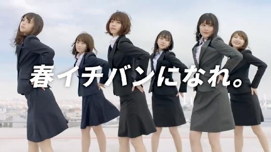 haruyama26.JPG