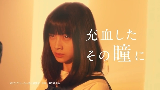 hashimotokanna01.JPG