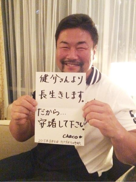 hokutoakira5.jpg