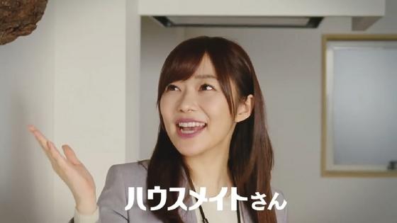 housemate07.JPG