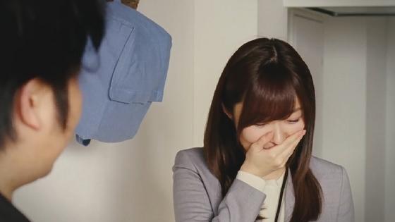 housemate17.JPG
