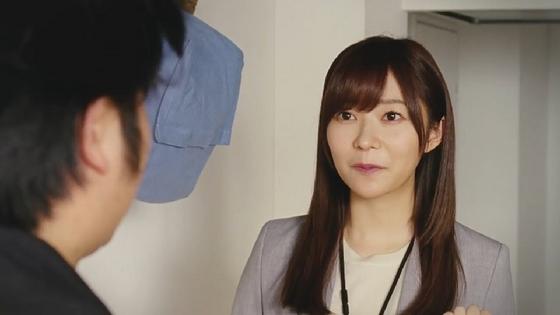 housemate18.JPG