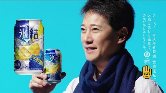 hyoketsu10.JPG
