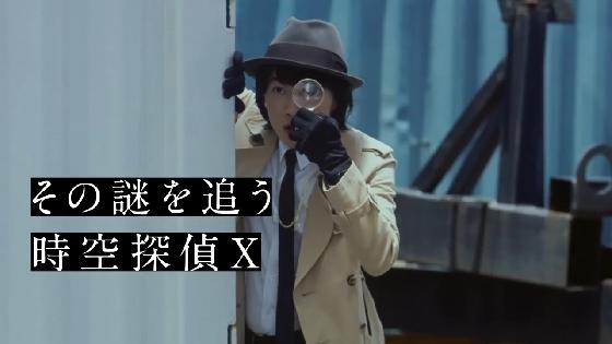 ichikami02.JPG