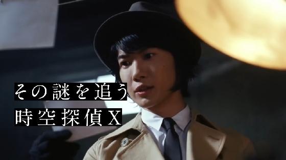 ichikami03.JPG