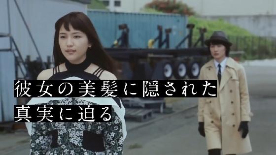 ichikami04.JPG