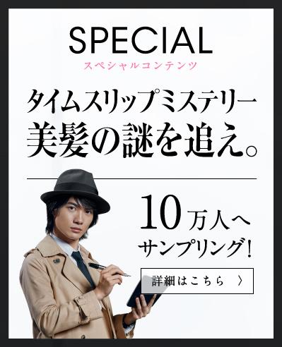 ichikami15.jpg