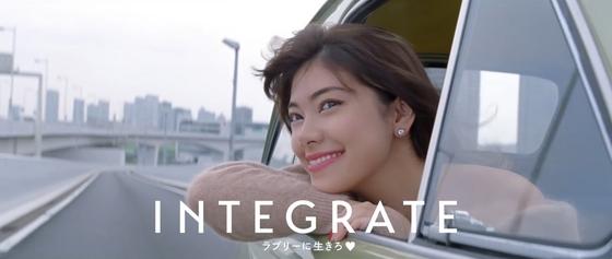 integrate17.JPG