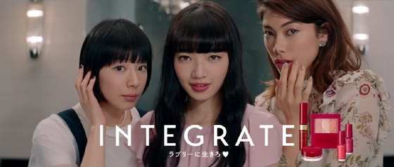 image_integrate58