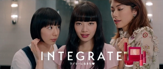 integrate59.JPG