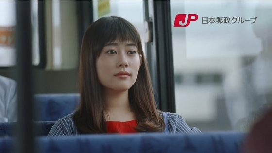 japanpost01.JPG