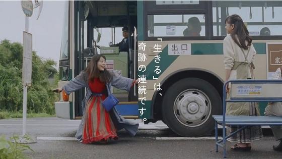 japanpost23.JPG