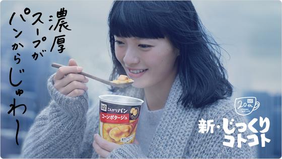 image_jikkuri17